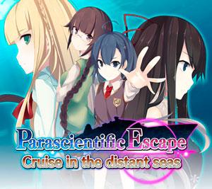Rom Parascientific Escape Cruise in the Distant Seas 3DS