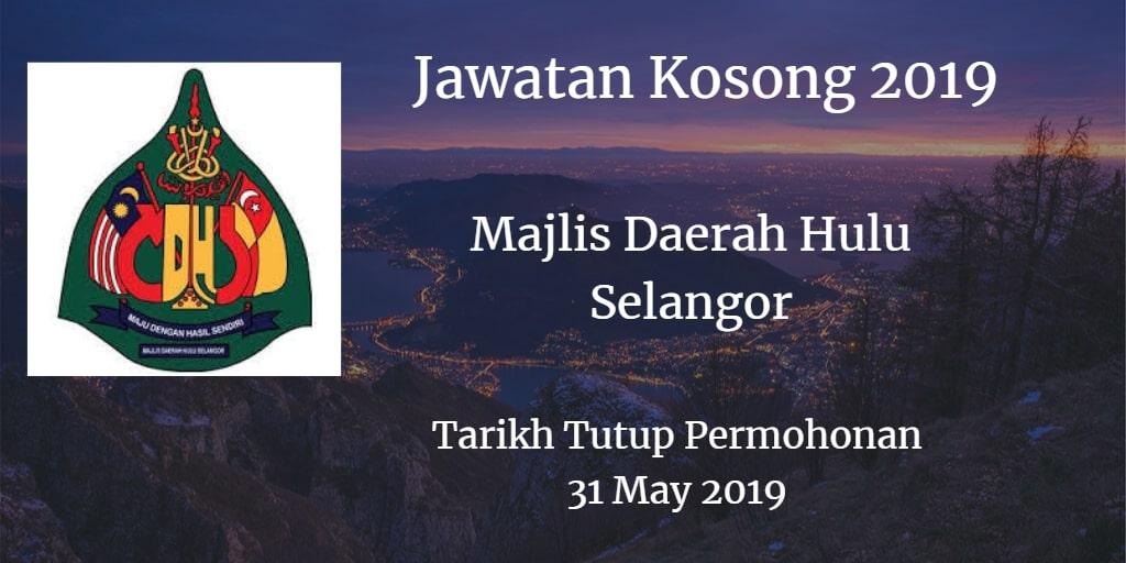 Jawatan Kosong MDHS 31 May 2019