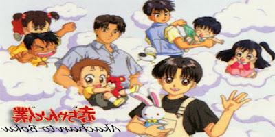 rekomendasi anime Akachan to Boku