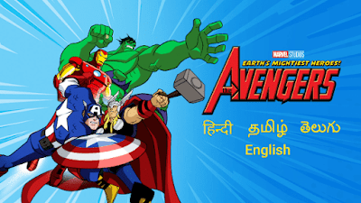 THE AVENGRS - EARTH'S MIGHTIEST HEROES SEASON 1