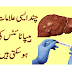 Common symptoms of hepatitis   Hepatites Ki Alamat.