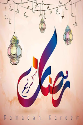 خلفيات رمضانية رائعة جدا وجديدة