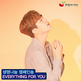 YOUNGJAE (영재) EVERYTHING FOR YOU