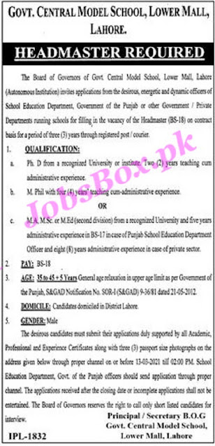 govt-central-model-school-lahore-jobs-2021-application-form