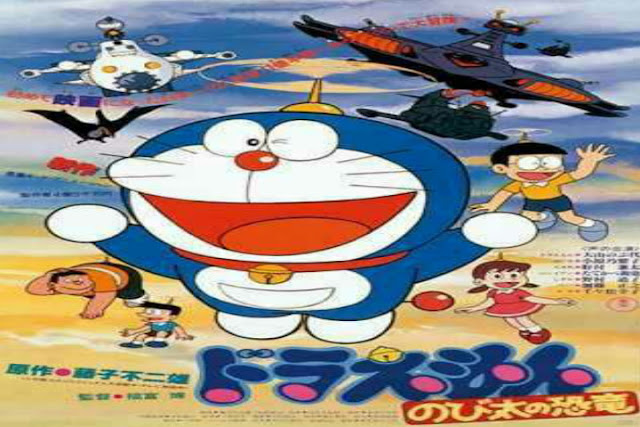 Doraemon Movie 01: Nobita no Kyouryuu Subtitle Indonesia