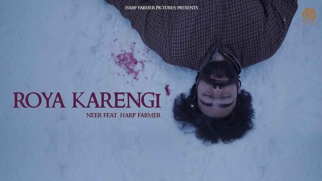 Roya Karengi Lyrics - Neer   Neetu Bhalla