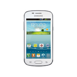 samsung-galaxy-trend-ii-duos-s7572