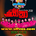RUPAWAHINI SUPER BALL SANGEETHE WITH YATHRA 2020-10-13
