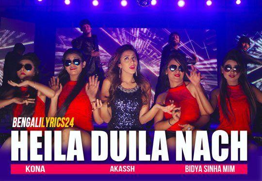 Heila Duila Nach - Ami Tomar Hote Chai
