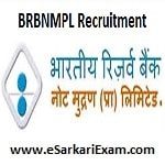 BRBNMPL Asst Manager Recruitment