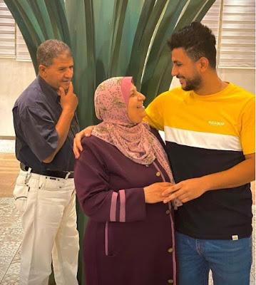 على غزلان مع والديه ( ابوه وامه )