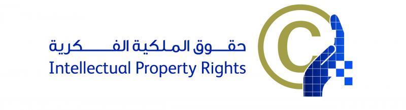حقوق الملكية