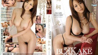 플러스노모야동 밤사랑 & 성인 야동 사이트 - www.bamsarang2.me - [노모][Tokyo Hot RB016] 처녀 상실 섹스【www.sexbam6.net】