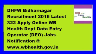 DHFW Bidharnagar Recruitment 2016 Latest 322 Apply Online WB Health Dept Data Entry Operator (DEO) Jobs Notification @ www.wbhealth.gov.in