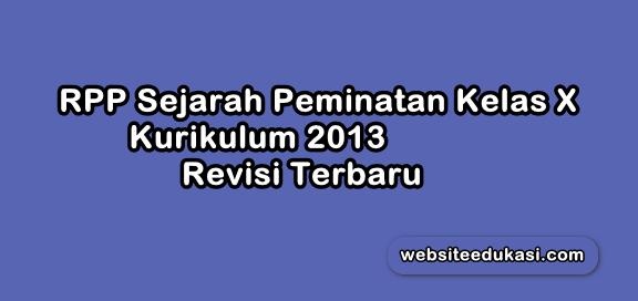 Rpp Sejarah Peminatan Kelas 10 Sma K13 Revisi 2019 Websiteedukasi Com