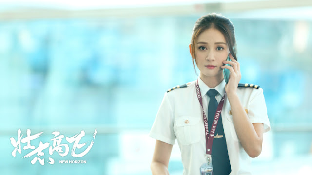 New Horizon Chinese aviation drama Joe Chen