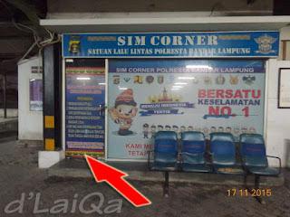 ruang SIM Corner