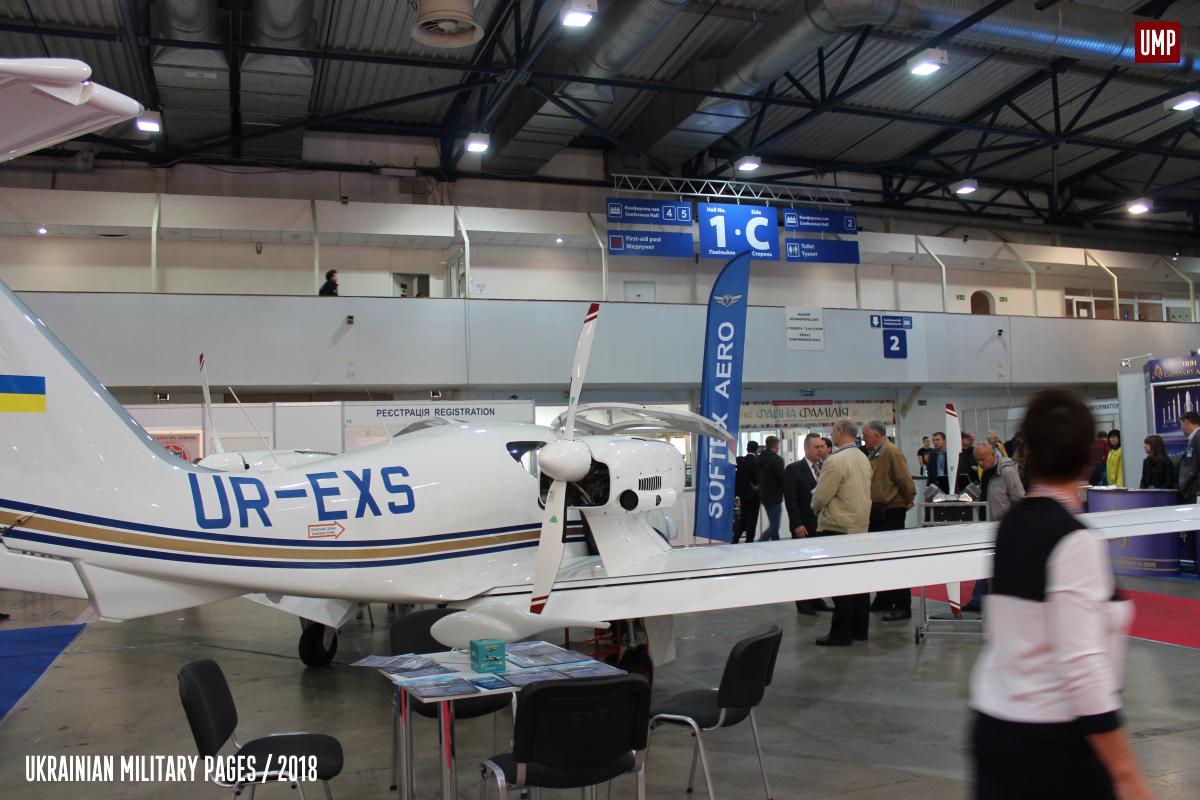 Міжнародний авіакосмічний салон Авіасвіт