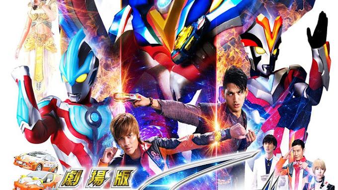 Ultraman Ginga S The Movie: Showdown! Ultra 10 Warriors! Subtitle Indonesia