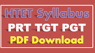 HTET Syllabus PDF Haryana TET PRT TGT PGT Syllabus PDF Download