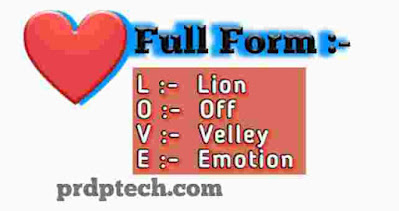 I Love you full form. I Love you ka full form kya hai. I Love you long form. Love long form. Love full name. Love you full form. I Love you meaning in hindi. Love Meaning in hindi. Lovely meaning in hindi. Love definition in hindi. Love in hindi meaning. Love hindi meaning. Love Meaning hindi. I Love Meaning in hindi. I Love u ka full form.