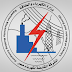 تفاصيل وظائف شركة الكهرباء والطاقة النووية 2021 - وطريقة التقديم هنا