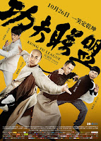 Kung Fu League (2018) Full Movie Hindi Dubbed 720p BluRay ESubs Download