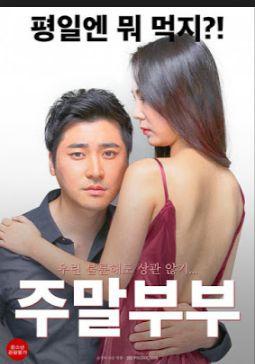 Weekend Couple Full Korea Adult 18+ Movie Online
