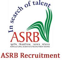 222 पद - कृषि वैज्ञानिक भर्ती बोर्ड - एएसआरबी भर्ती 2021 - अंतिम तिथि 25 अप्रैल