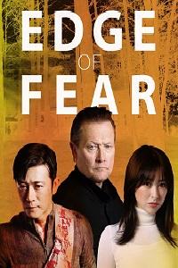 Watch Edge of Fear Online Free in HD