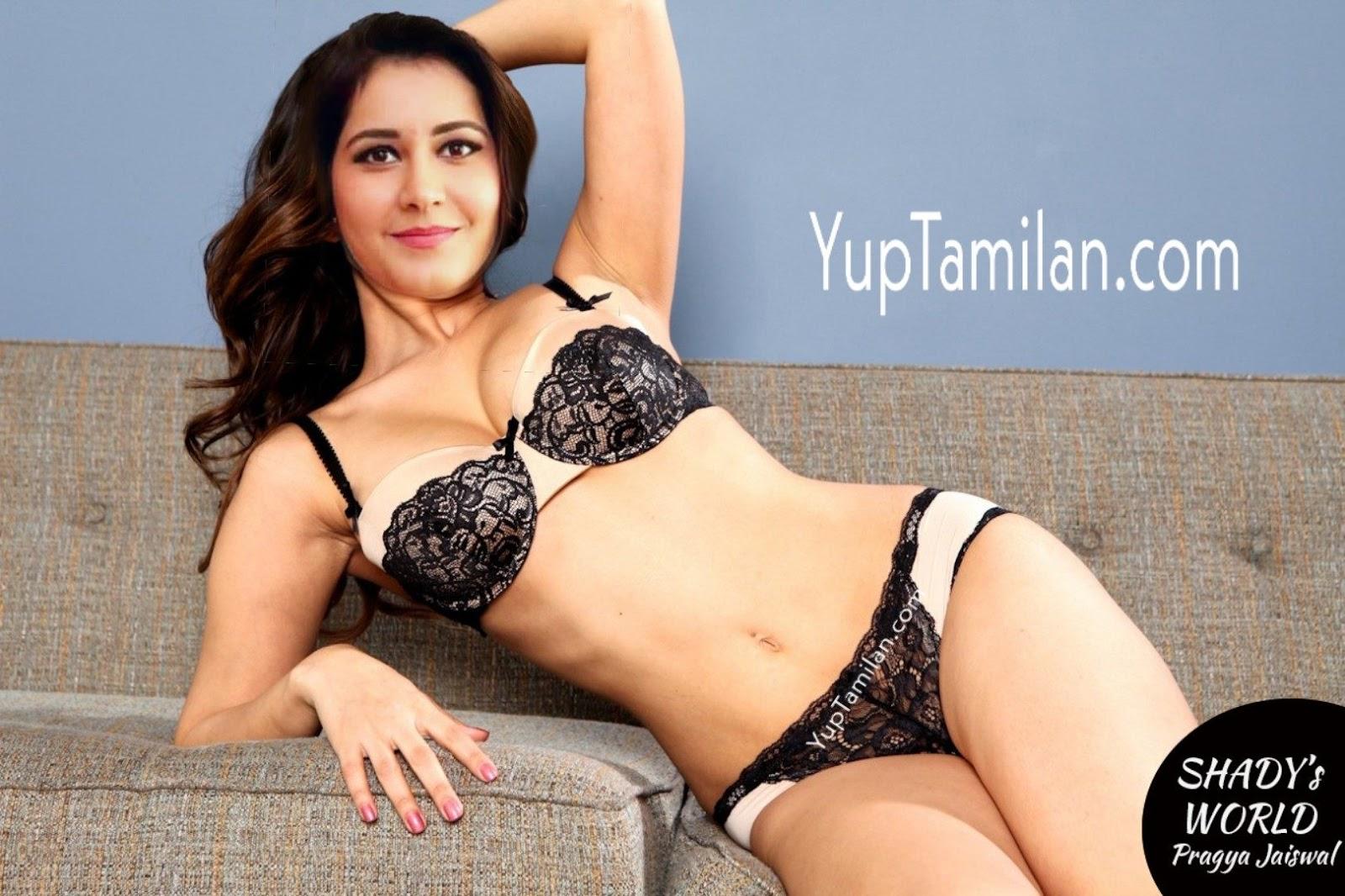 Rashi Khanna in Bikini fake edit