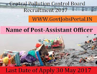 Central Pollution Control Board Recruitment 2017– Assistant