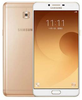 سعر هاتف Samsung Galaxy C9 pro في السعودية اليوم
