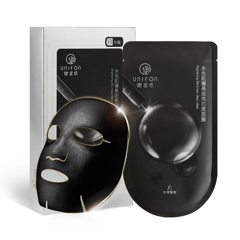AMAZON - 65% off Facial Mask Moisturizing Hydrating Whitening Brightening