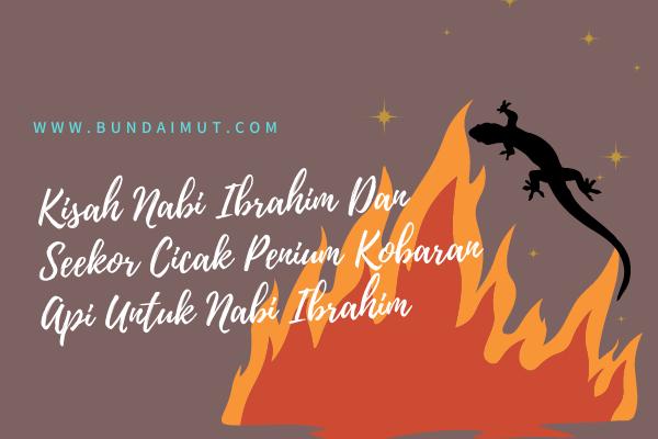 Cicak Peniup api yang membakar nabi ibrahim