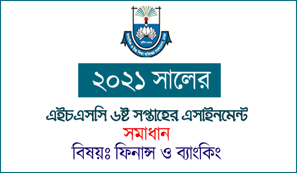HSC 6th Week Finance and Banking Assignment Answer 2021