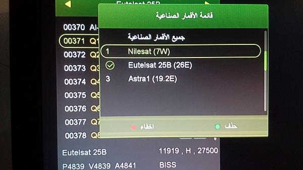 ملفات جديدة ومرتبة لاغلب الاجهزةHD الموجودة في المغرب العربي