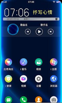 Blue Glass Theme itz For Vivo