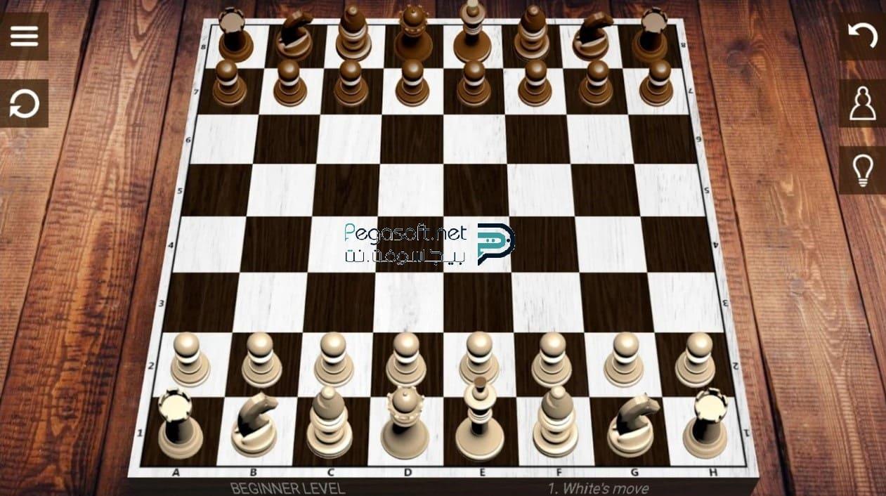المجسم محبوب ربان لعبة الشطرنج على ويندوز 7 Thibaupsy Fr