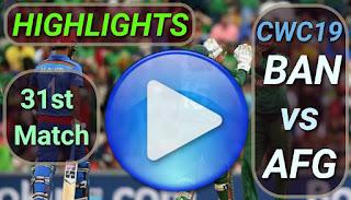 Ban vs Afg 31st Match
