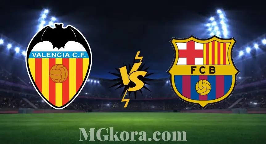 مشاهدة مباراة برشلونة ضد فالنسيا بث مباشر اليوم الأحد في الدوري الاسباني