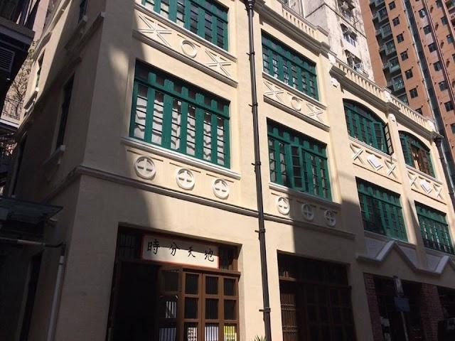 【城中遊】灣仔藍屋群 探訪香港故事館