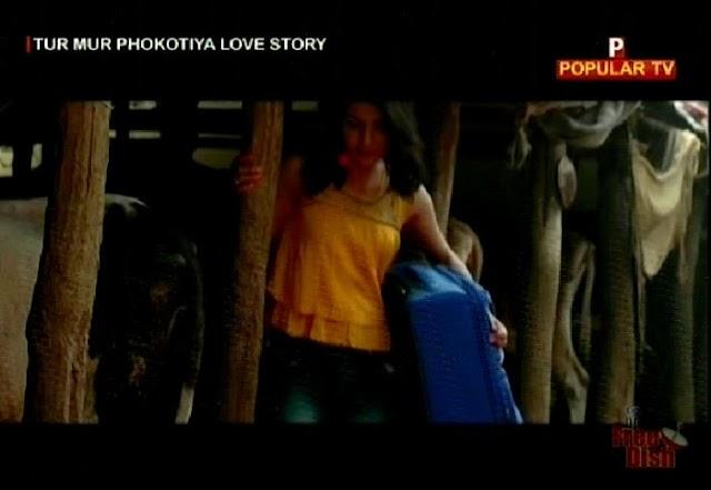 Popular TV Assam के लिए मूवी चैनल अब चेंनेल नंबर 108 पर