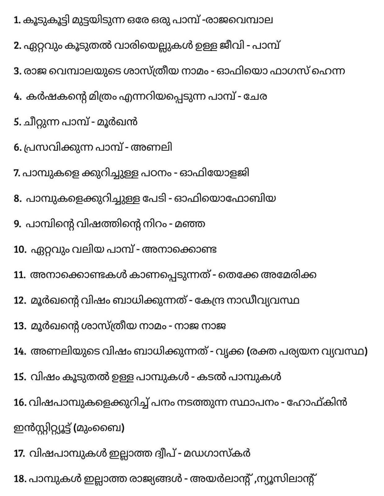 Kerala Psc Questions And Answers In Malayalam Pdf