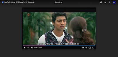 বলোনা তুমি আমার বাংলা ফুল মুভি। Bolona Tumi Amar Full Hd Movie