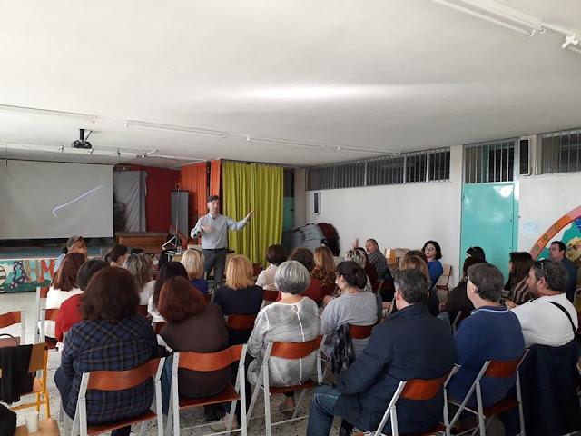 Σειρά επιμορφωτικών ημερίδων ολοκλήρωσε το Περιφερειακό Κέντρο Εκπαιδευτικού Σχεδιασμού Πελοποννήσου