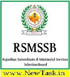 RSMSSB PTI Exam Result 2018 released Physical Training Instructor Exam