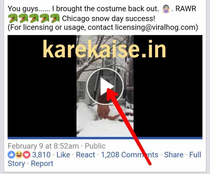 play facebook video