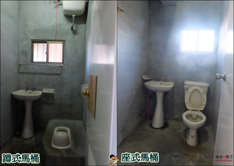 汪家古厝衛浴