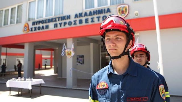 Δωρεά 25 εκατ.ευρώ από Ίδρυμα Σταύρος Νιάρχος στο Πυροσβεστικό Σώμα